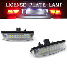 цена на 2Pcs LED Number License Plate Light Replacement for Toyota Camry/AURION 07 Avensis Verso PRIUS LEXUS IS200 RX350
