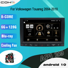 COHO For Volkswagen Touareg 2004-2010 Android 10.0 Octa Core 6+128G Gps Autoradio Car