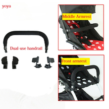 Baby Stroller Armrest Bumper Bar Accessories Yoya Yoyo Babyyoya Install Joint Adapte stroller