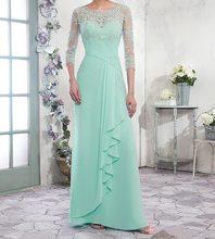 Шифоновое зеленое ТРАПЕЦИЕВИДНОЕ платье для матери невесты кружевное