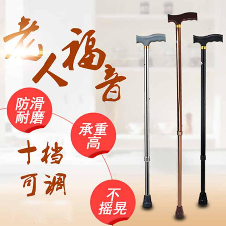 You Ji Aluminium Alloy Retractable Crutch 2-Section Telescopic Adjustable Height Walking Stick Anti-slip Elderly Wand
