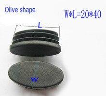 20x40 זית צורת צינור להכניס מסתיים, צינור צינור תקע, ריהוט כיסא מיטת רגליים led סיום כובע רפידות, סגלגל ערימת מוט אבק הוכחה מכסה.