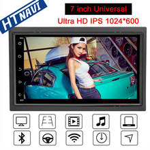 Octa core Android 7 2 Din Universal Car Multimedia Player Navigation Stereo Car Radio DVD For VW Golf Polo Tiguan Passat B6 B7 7 inch screen double din car radio cd dvd player for golf v bmw x5 e53 opel astra h vw passat b6 volkswagen