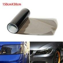 30*150cm mate luz de fumaça cobrindo filme carro fosco preto matiz farol luz traseira luz de nevoeiro vinil vinilo filme lâmpada traseira matiz filme