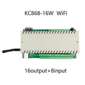 Image 2 - תעשייתי רמת איכות Domotica Hogar Casa מתג חכם אוטומציה בבית WiFi מודול בקר מרחוק מערכת בקרת IP ממסר