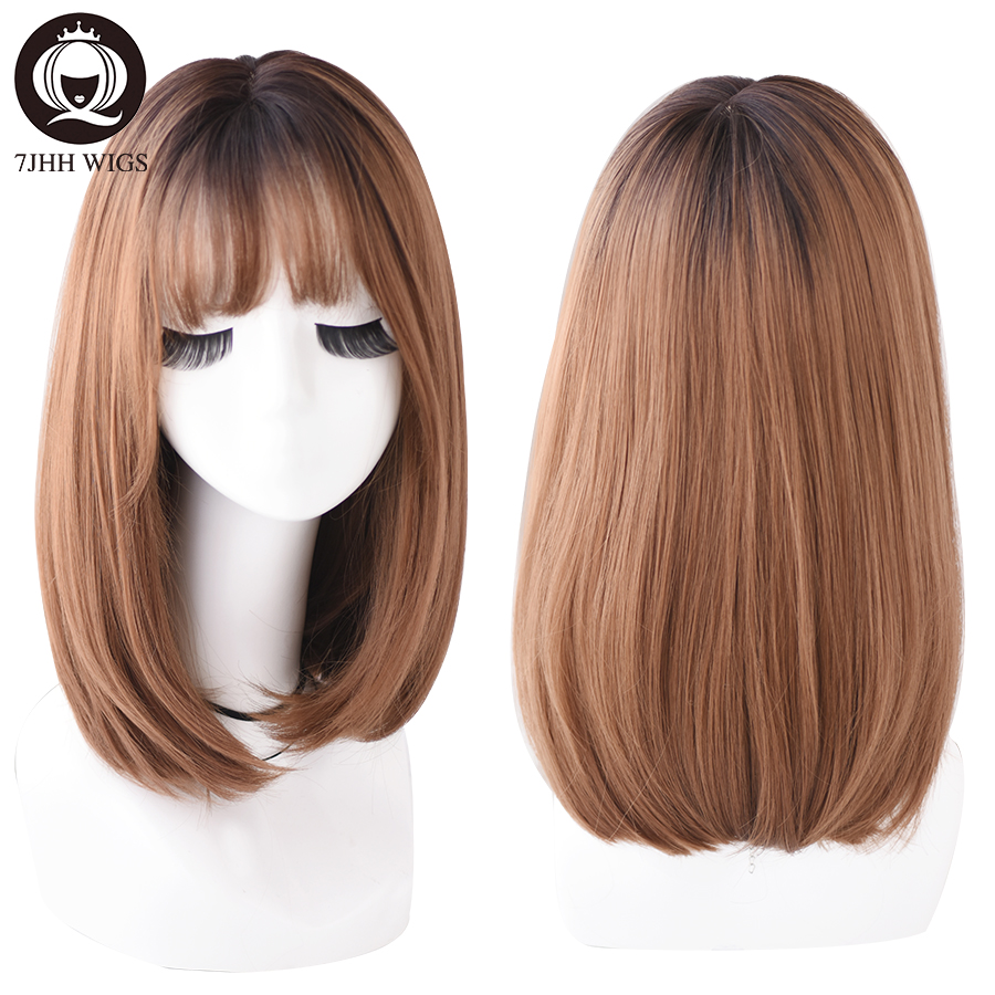 7JHH WIGS Lolita Wigs For Women Long Straight Omber Pink Brown Hair With Bangs Party Cosplay Noble Wigs For Girl Wholesale