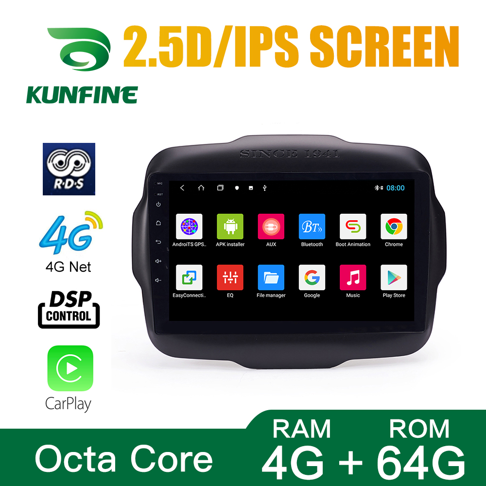Octa Core 1024*600 Android 8.1 Car DVD GPS Navigation Player Deckless Car Stereo For Jeep Renegade 2016-2017 Radio Headunit WIFI