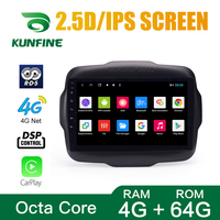 Octa Core 1024*600 Android 8.1 Car DVD GPS Navigation Player Deckless Car Stereo For Jeep Renegade 2016 2017 Radio Headunit WIFI