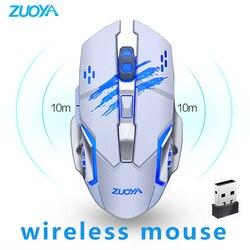 Rechargeable Nirkabel Diam Gaming Mouse Komputer Bisu Mouse 2.4 GHz DPI Hemat Daya Optik USB untuk Laptop PC Gamer