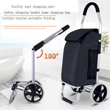 Trolley cart elderly Stairs shopping cart on Wheels Woman shopping basket large Household shopping bags Trolley Trailer foldable cheap Metal Aluminum