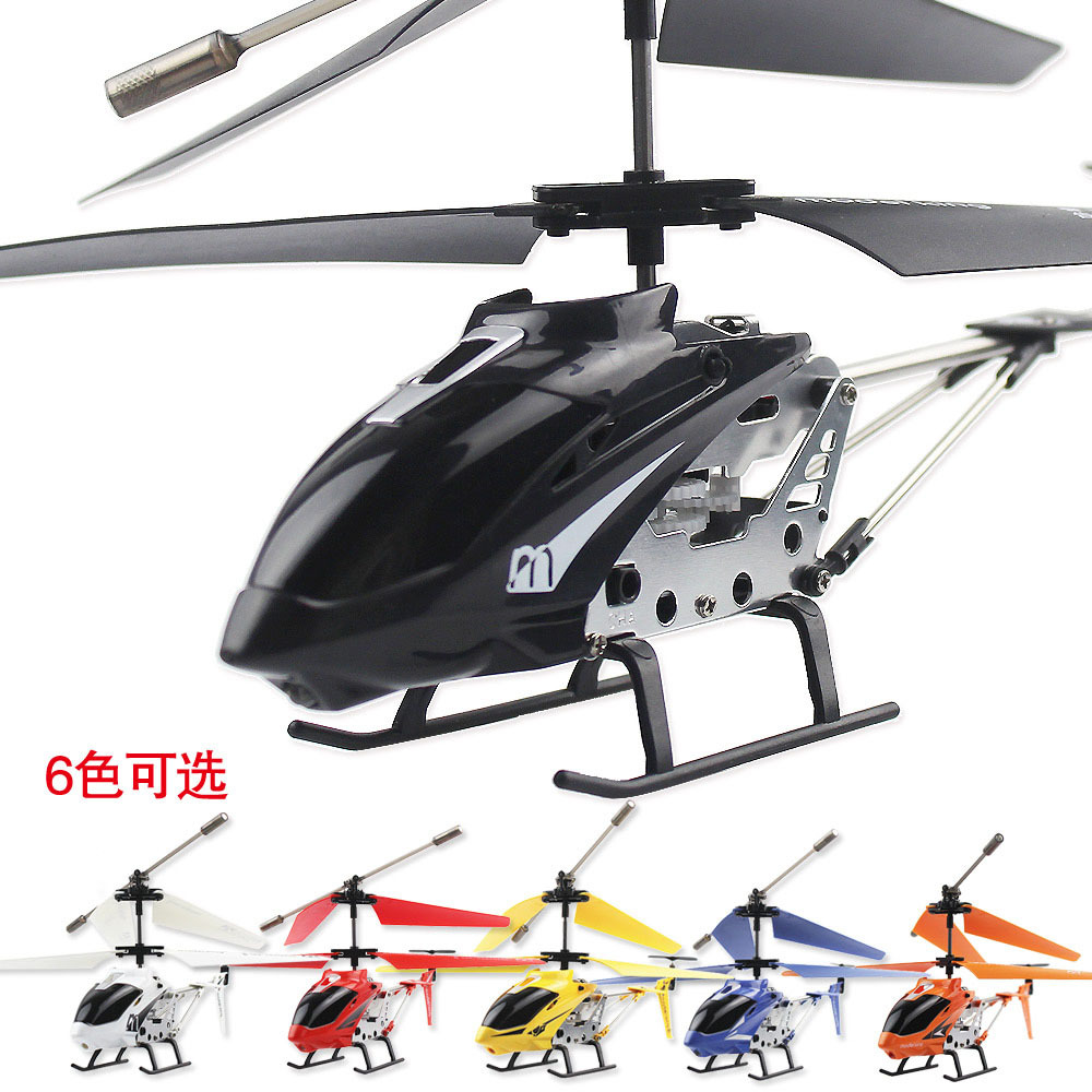Yuxing 3.5 Channel Mini Remote Control Aircraft Alloy Drop-resistant Remote Control Aircraft Small Model Plane CHILDREN'S Toy