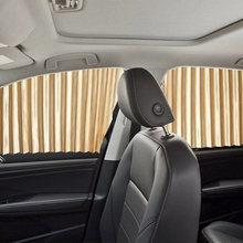 1 шт автомобильные шторы универсальные выдвижные автоматические