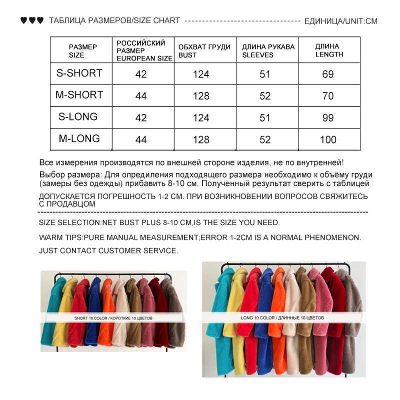 100% Wol Mantel Wanita Musim Dingin Teddy Mantel Bulu Nyata Wanita Jaket Merek Mewah Mantel Wanita Hangat Tebal Pakaian Kebesaran