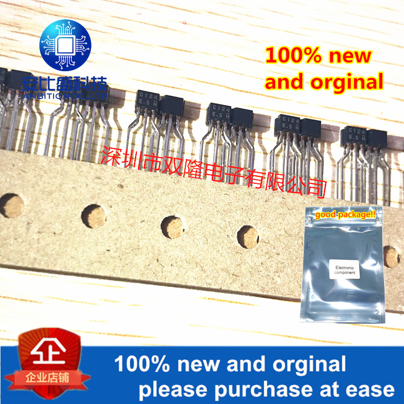 10pcs 100% New And Orginal DTC124ESA DTC124ES TO-92 In Stock