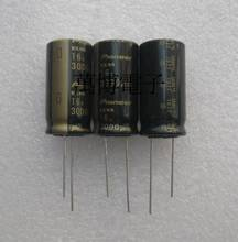 10pcs NEW ELNA PIONEER 3000uF/16V 16X32MM 16V 3000UF audio electrolytic capacitor 3000UF 16V black gold 16v3000uf