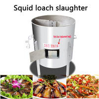 Commercial eel/loach slaughter machine XZ 490 stainless steel fish killer Automatic open back/belly killing fish machine 220v