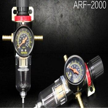 цена на plasma cutting machine plasma cutter Pressure regulating valve AFR- 2000 Air pressure reducing valve CUT/LGK Oil and water filt