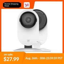 يي 1080p كاميرا منزلية داخلي IP الأمن مراقبة نظام مع للرؤية الليلية للمنزل/مكتب/الطفل/مربية /الحيوانات الأليفة مراقب الأبيض