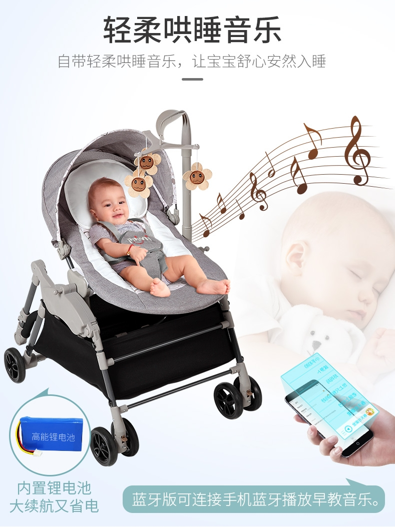 Baby Electric Cradle Baby Multifunctional Electric Cradle Baby Carriage High Quality Baby Cradle Bed