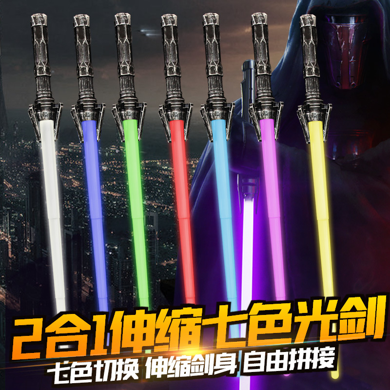 Star Wars Space stick retractable Lightsaber Two-in-one Laser Sword Novel and Unique Toys Luminous Toys image