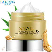 Red Ginseng face cream Snail Cream Anti-Aging facial anti wrinkle skin lightening