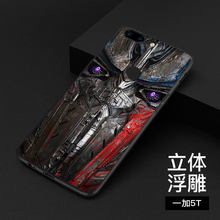 OnePlus5T Case Chinese dragon lion Wolf world Anti-explode Emboss Thin Back Cover Shock-Proof case For OnePlus 5T 1+5T