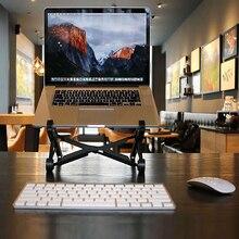 Подставка для ноутбука Складная портативная Регулируемая подставка для ноутбука офисная подставка для ноутбука Алюминиевая Подставка для MacBook Подставка для планшета