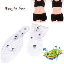 Magnetic Therapy Massage Insoles Unisex Foot Acupressure Shoe Pads Slimming for Weight Loss Transparent