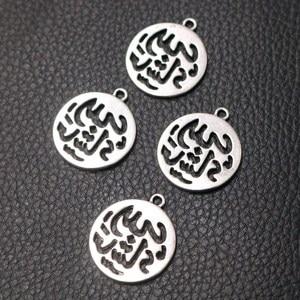 Image 4 - Lote de 10 unidades de pendientes de tipo islámico chapados en plata, pulsera con colgante de Metal, abalorio DIY, joyería musulmana, accesorios de artesanía de 25x22mm