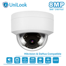 Hikvision Compatible 4K 8MP Dome Outdoor Security Camera POE H.265 CCTV IP Camera Built In Microphone IP 66 ONVIF IR 30m dahua 6mp stellar bullet outdoor ip camera ipc hfw4631k i6 h 265 ir 150m built in 6leds ip67 poe security cctv camera
