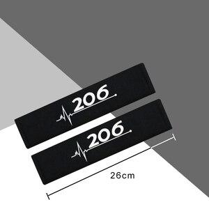Image 2 - Housse de protection intérieure universelle en flanelle