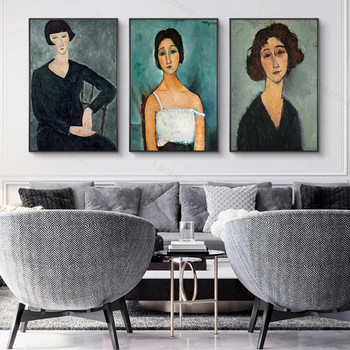 Amedeo Modigliani Christina Canvas Paintings On The Wall Art Posters and Prints Portrait of The Woman Art Pictures Home Decor image