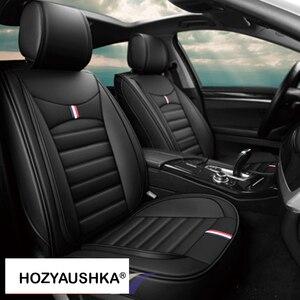Image 3 - Car seat cover, four seasons universal cushion cover, 5 car cushion cover, car universal  HOZYAUSHKA