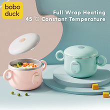 Boboduck Baby Insulation Bowl USB Rechargeable