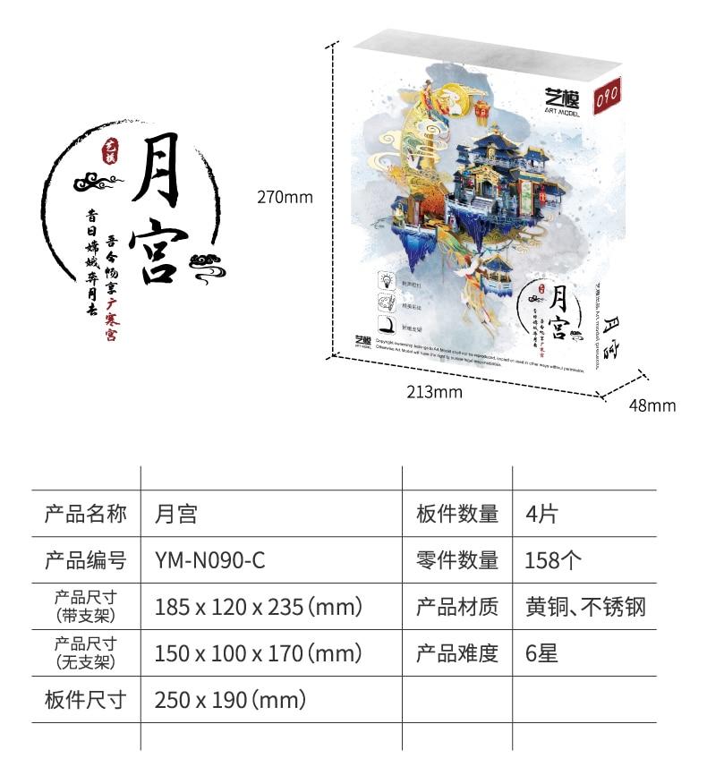 Mu 3d metal puzzle lua palácio modelo