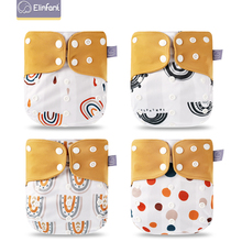 Elinfant wholesales100pcs New 4pcs/set Washable coffee mesh Cloth Diaper cover Adjustable Nappy Reusable Cloth pocket Diapers