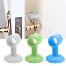 1 шт Ручка Силиконовый дверной ограничитель перфорация туалет