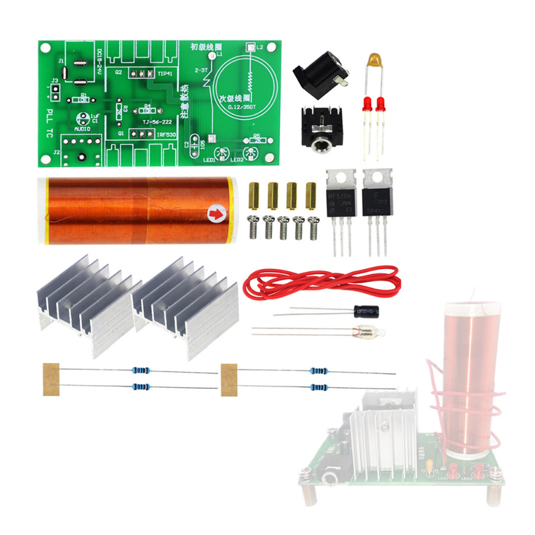 Mini Music Plasma Horn Speaker DIY Electronic Component Parts Wireless Transmission DIY Coil Kit