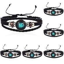 HOCOLE Vintage Leather Bracelets For Men Handmade Multi-layer 12 Constellation Rope Bracelet Bangles Male Fashion Jewelry Gifts цена