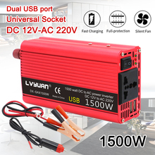 1500W Power Inverter DC 12V to 220V AC Car Power  Converter for Camping Outdoor Power Supply Car Adapter For Christmas Lights