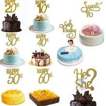 Золотой блестящий Топпер для торта от 1 до 60 лет с надписью «Happy Birthday», украшения для торта для любви, семейные вечерние украшения для выпечки