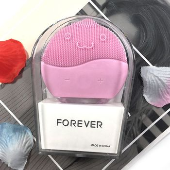 forever limpiador facial face brush for foree electric cleanser Vibration Waterproof Facial Cleanser Speed Control Brush Tool facial cleanser gold atoms