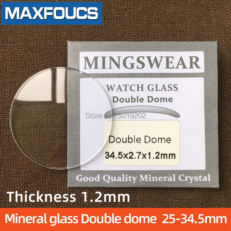 Table Glass Round Smooth Mineral Glass  Double Dome  Thickness 1.2mm, Diameter Of  25 Mm ~ 34.5mm, 1 Pieces
