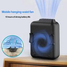 Подвесной мини вентилятор на талию для мобильного телефона usb