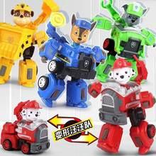 Carro da patrulha canina, patrulha canina, filhote de cachorro, brinquedo, modelos de figuras de ação, carro perseguição, marshall ryder veículo, crianças
