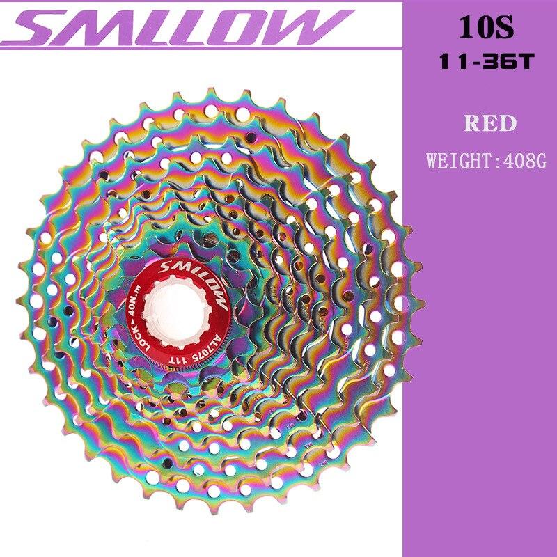 Купить smllow mtb красочные кассета 10 скорость 11 13 15 17 19 21 24