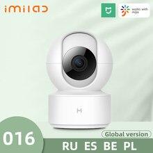 Versión Global IMILAB 016 IP Cámara Monitor de bebé inteligente Mi aplicación para hogares 360 de 1080P HD, WiFi, cámara de seguridad cámara de vigilancia CCTV