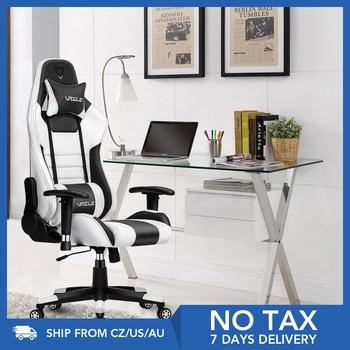 Hi Tech Office Chair 1