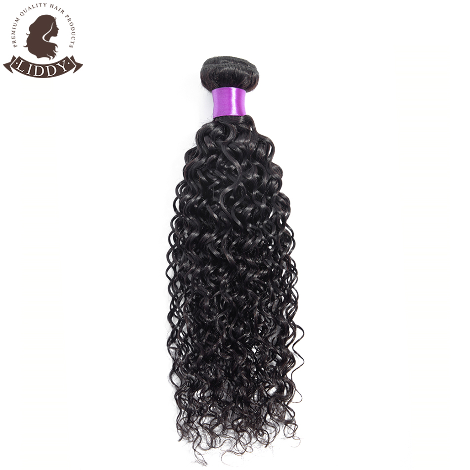 Liddy Water Wave Hair Bundles Brazilian Hair Weave Bundles 100% Human Hair Bundles Natural Color Non-remy Hair Weave 1/3/4 Piece