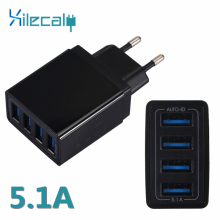 5.1A 4 Ports USB Charger Adapter Travel Wall Charger Mobile